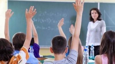 1000 Öğretmen Adayı Güvenlik Soruşturmasını Geçemedi